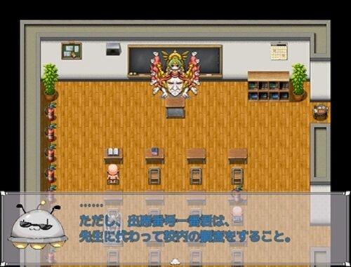 漆黒のハゲ Game Screen Shot3
