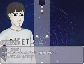 漆黒のハゲ Game Screen Shot5