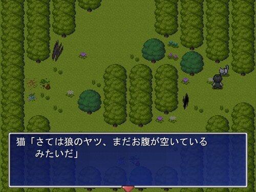 トゥルクの森 Game Screen Shot