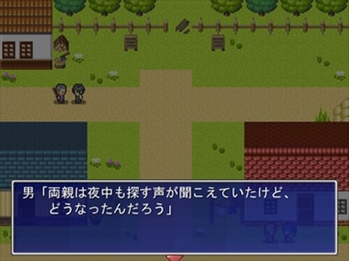 トゥルクの森 Game Screen Shot3