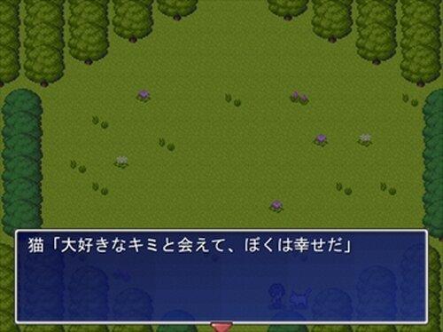 トゥルクの森 Game Screen Shots