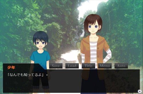 鳥と島 Game Screen Shot1