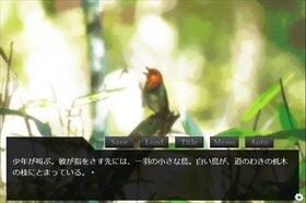 鳥と島 Game Screen Shot3