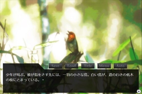 鳥と島 Game Screen Shot3