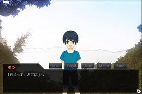 鳥と島 Game Screen Shot4