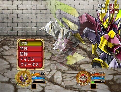 魔械×神姫ヴァルデウス Game Screen Shot