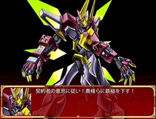 魔械×神姫ヴァルデウス Game Screen Shot2