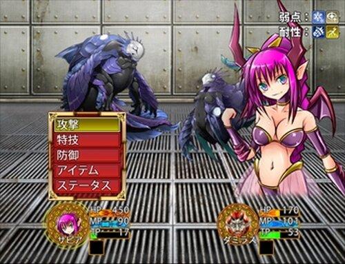 魔械×神姫ヴァルデウス Game Screen Shot5