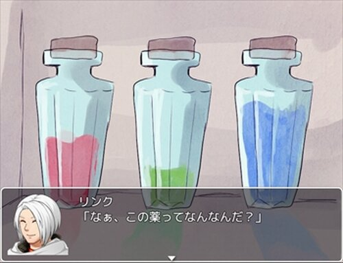 エルゼの約束 Game Screen Shot2