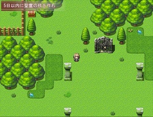 エルゼの約束 Game Screen Shot5