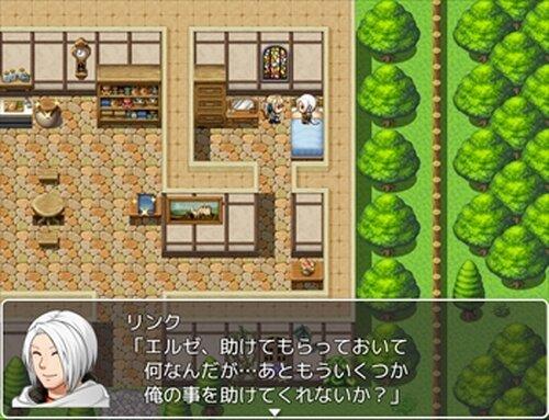 エルゼの約束 Game Screen Shots