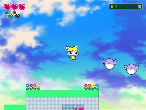 絵弥里のドキドキベーカリー Game Screen Shot1