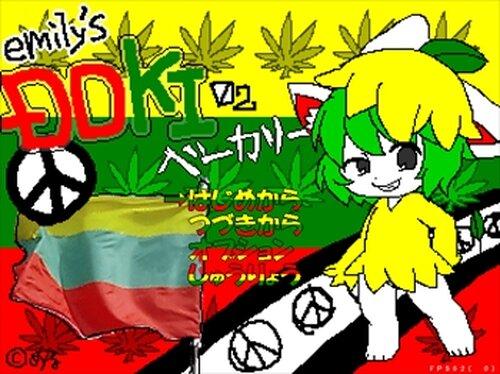 絵弥里のドキドキベーカリー Game Screen Shot2
