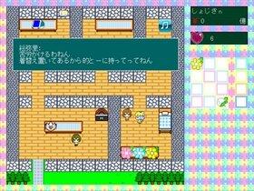 絵弥里のドキドキベーカリー Game Screen Shot3