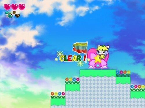 絵弥里のドキドキベーカリー Game Screen Shot4