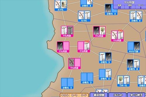 ほたるびのマホウ Game Screen Shot1