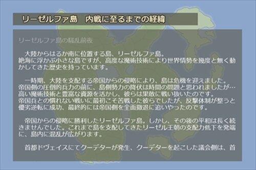 ほたるびのマホウ Game Screen Shot3