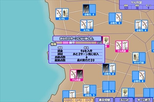 ほたるびのマホウ Game Screen Shot5