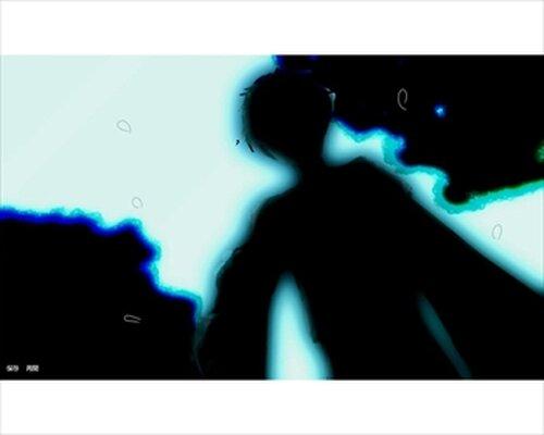 夏に溺れる Game Screen Shots