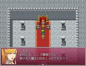 ゲッコクジョウ Game Screen Shot2