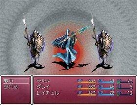 ゲッコクジョウ Game Screen Shot3