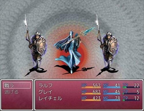 ゲッコクジョウ Game Screen Shots