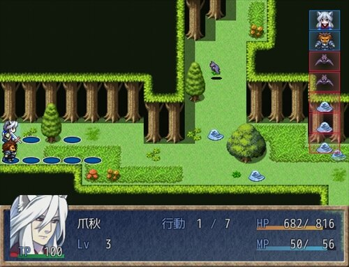Firstline体験版 Game Screen Shot1