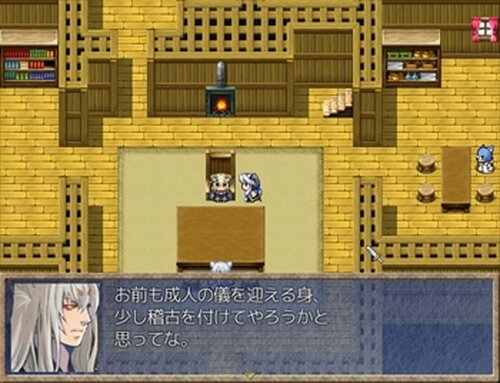 Firstline体験版 Game Screen Shot2