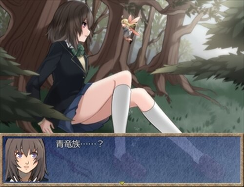 Firstline体験版 Game Screen Shot3