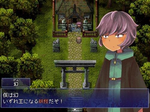 幻妖の花火 Game Screen Shot