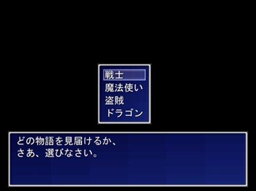 cross X story Game Screen Shot2