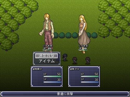 cross X story Game Screen Shot4