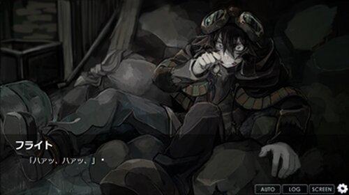 あの空の果ての果て Game Screen Shot4