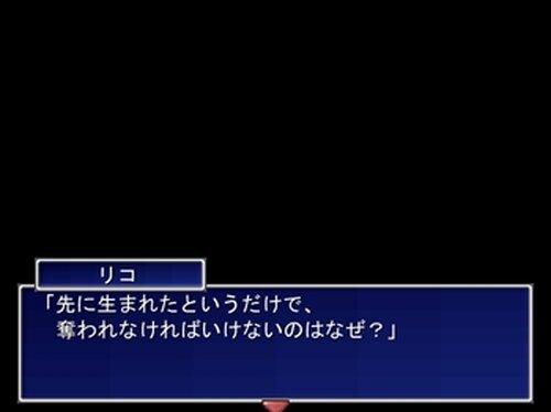 月を食む花 Game Screen Shot2