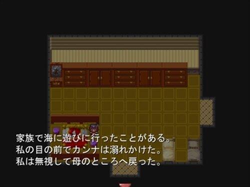 月を食む花 Game Screen Shot3