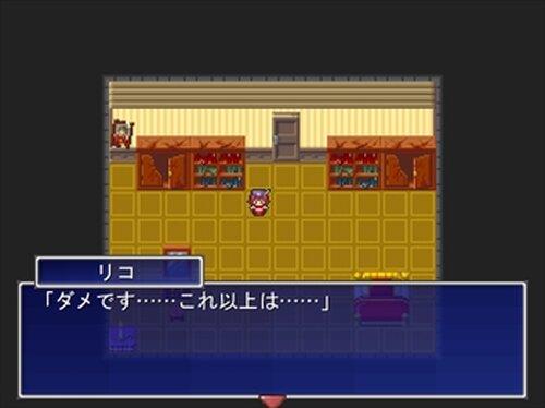 月を食む花 Game Screen Shot4