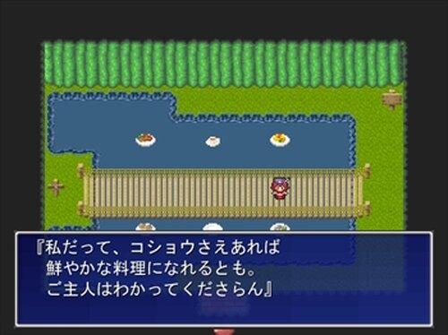 月を食む花 Game Screen Shot5