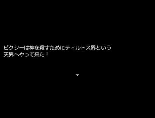 世界一大変な暇つぶし2 Game Screen Shot2