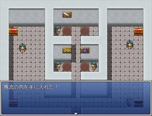 世界一大変な暇つぶし2 Game Screen Shot4