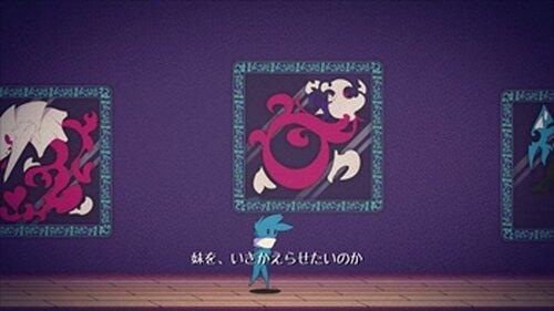 ALUCARD (アルカード) Game Screen Shot2