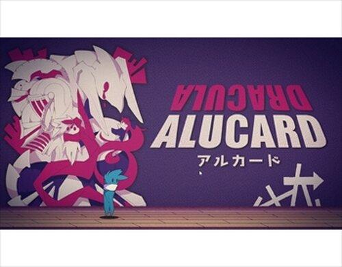 ALUCARD (アルカード) Game Screen Shots