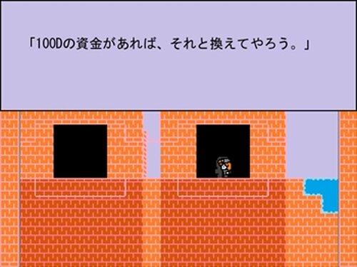 Loverture Game Screen Shot3