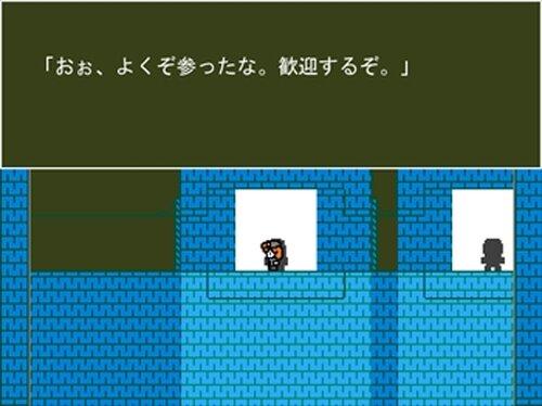 Loverture Game Screen Shot4