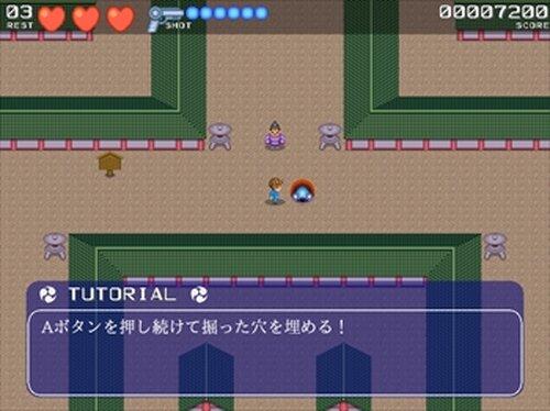 平安京クライシス(体験版) Game Screen Shot3