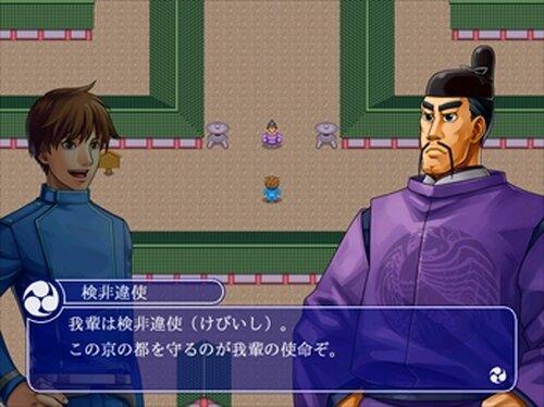平安京クライシス(体験版) Game Screen Shot4