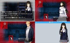 学校のトキコさん2 Game Screen Shot4