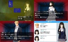 学校のトキコさん2 Game Screen Shot5