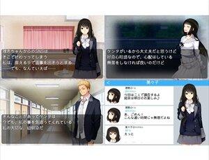 学校のトキコさん2 Game Screen Shot