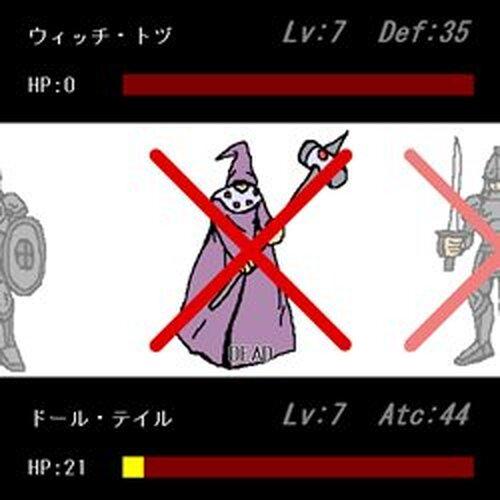毒時計 Game Screen Shots