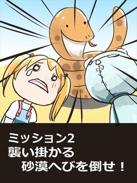 ブロックしゅ~と! Game Screen Shot4
